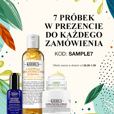 Kiehl's SAMPLE7